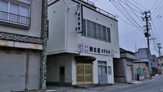 10-大鰐ぶらり (14)
