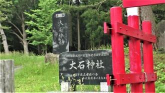 14-大石神社 (33)