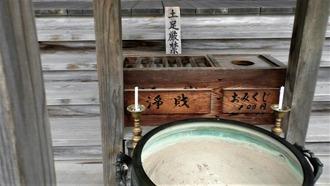 浄仙寺17