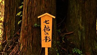 25-広泰寺 (7)