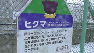 7-津軽ページェント11