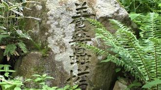 浄仙寺28