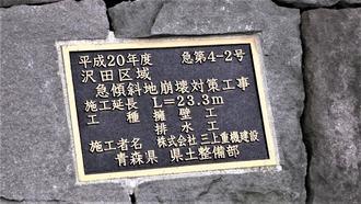 沢田神明宮21