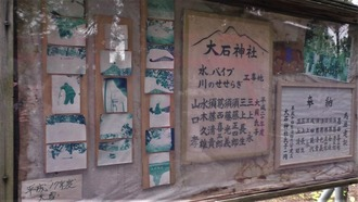 14-大石神社 (3)