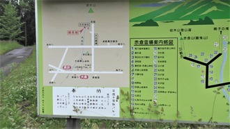 14-大石神社 (29)