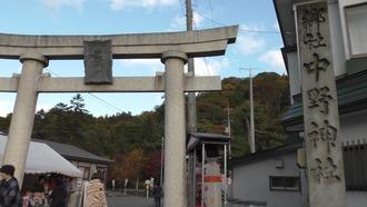 もみじ山27