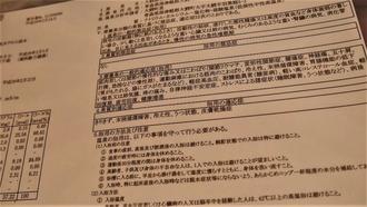 10-大鰐ぶらり (34)