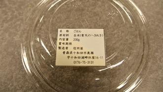 9-十和田湖冬物語 (21)