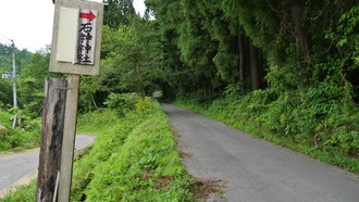 石神神社5