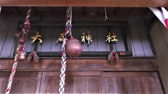14-大石神社 (10)
