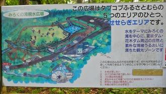 弥勒の滝 (1)