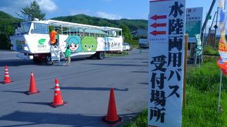 目屋バス1 (4)