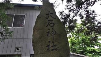 14-大石神社 (22)