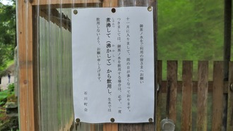 16-御茶ノ水 (11)
