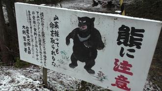 戸和田貴船神社1