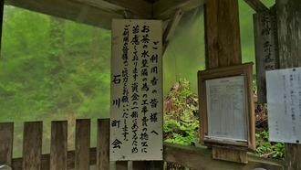 16-御茶ノ水 (12)