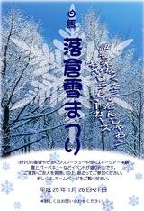Baidu IME_2013-1-19_6-13-9