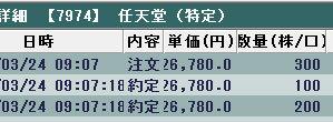 0324任天堂2