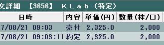 0821Klab1