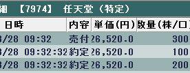 0328任天堂3