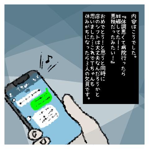 A44693E5-9A14-4141-9F09-A5B26C8E3A52