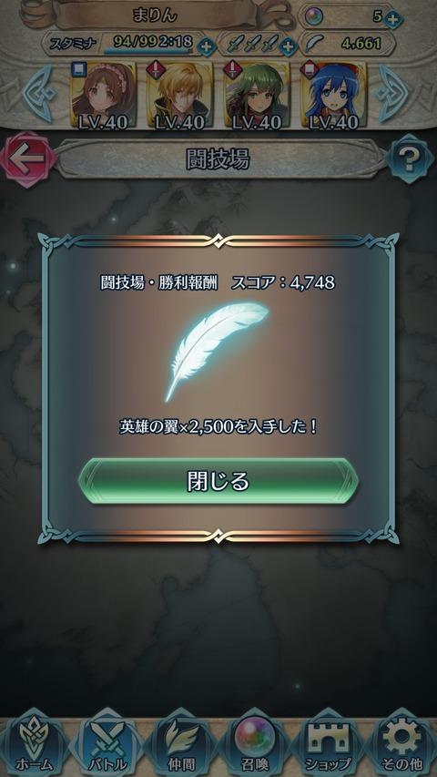 Screenshot_20170425-144224