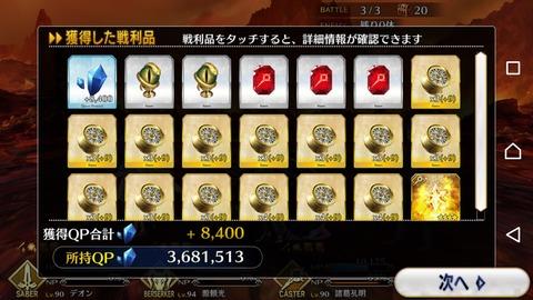 Screenshot_20170811-214508