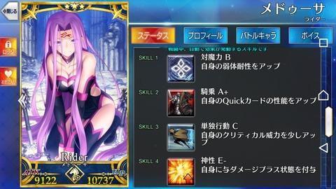 Screenshot_20170519-010909