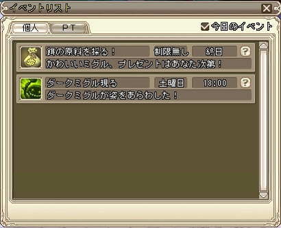 elf_200981_207351