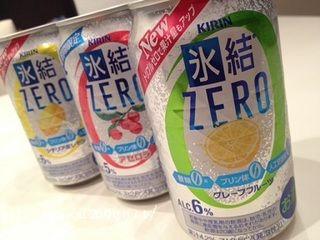 キリン「氷結」ブランドの新商品!「キリン氷結ZERO」