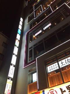 お通しにビックリ! ~上野「博多前炉ばた 一承 東京上野」