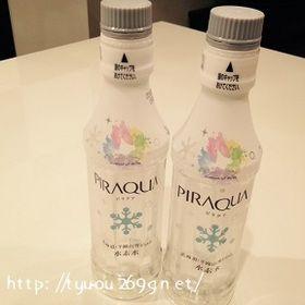 ヨガにも二日酔いにも?!北海道・羊蹄山雪どけの水素水「PIRAQUA(ピラクア)」