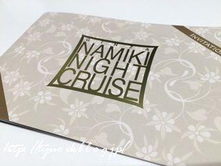 【追記アリ】今晩 NAMIKI NIGHT CRUISE  雨も止むようだし、銀座へGO!