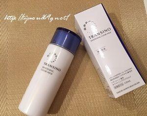 """""""大人の""""美白肌へ~1月21日発売!トランシーノ美白乳液「ホワイトニングクリアミルク」"""
