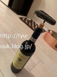 赤ワインとの仁義なき戦い