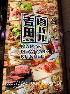 インスタ映えを狙ってみました! ~和牛炙り寿司×チーズ料理 肉バルミート吉田 栄店