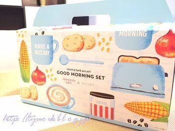 ご贈答に優雅な朝をプレゼントなんていかが~?味の素ゼネラルフーヅ「スープ&カフェオレ グッドモーニングセット」