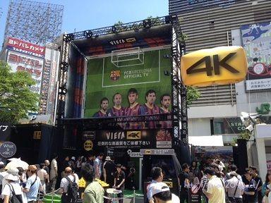 6月14日&15日◆話題の4K対応ビエラを体感できるイベント「4K体感フェスタ」 @新宿ステーションスクエア