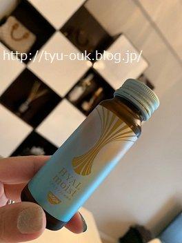リピ決定!手放したくない美容ドリンク ~日清食品「ヒアルモイスト発酵液」