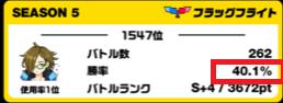 20201117002