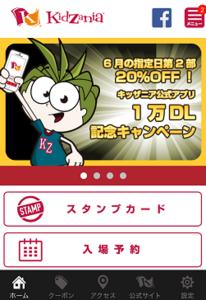 20150604002-thumbnail2