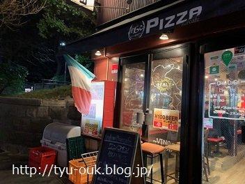 こぼれスパークリング祭り!!! ~Italian Barcafe KIMURAYA 飯田橋