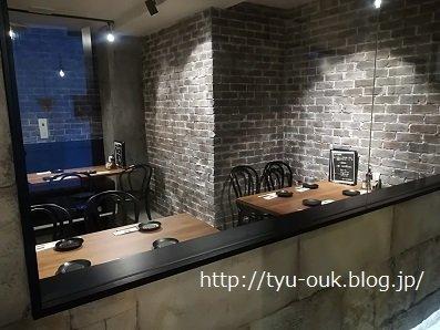 娘リクエスト!初の本格韓国料理屋さんへ! ~「ハヌリ池袋」