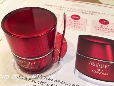 つるん、ぷるんとした魅映え肌へ~◇新アスタリフト ジェリー アクアリスタ