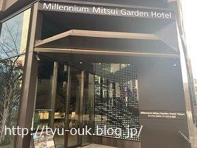 モエのフリーフローに行って参りました♪ ~現代里山料理 ZEN HOUSE/ミレニアム 三井ガーデンホテル 東京