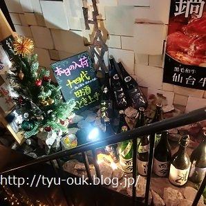 レアな日本酒入荷情報は要チェック! ~八重洲「夢酒知花」