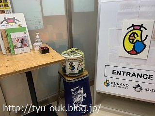 リピ決定!日本酒飲み放題時間無制限3,000YEN! ~KURAND SAKE MARKET 横浜店