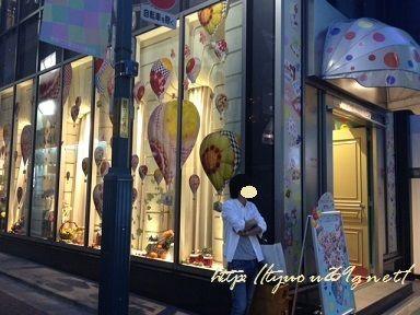 いつの間に?!キルフェボン銀座の隣に「アイシングクッキー専門店」があった!(知らなかった!)