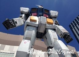 2014091405-thumbnail2