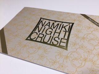 今年の「NAMIKI NIGHT CRUISE」は5月26日です♪